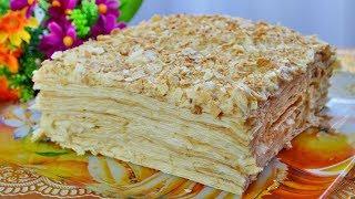 """Торт """"НАПОЛЕОН"""" БЕЗ ВЫПЕЧКИОчень вкусный торт  БЕЗ ВЫПЕЧКИ"""