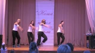 Супер танец в школе №7 .m4v