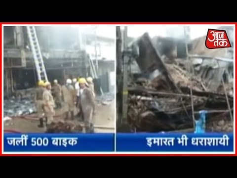 India 360: Fire Breaks Out In Bike Showroom, 500 Bikes Charred To Ashes