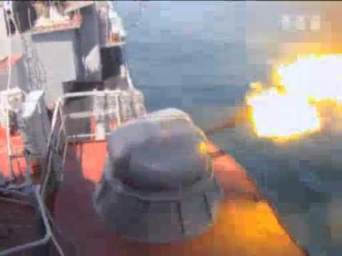 Russian and Chinese Military Maneuvers in the Yellow Sea.