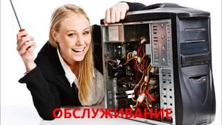 видео Ремонт стиральных машин метро Деловой центр