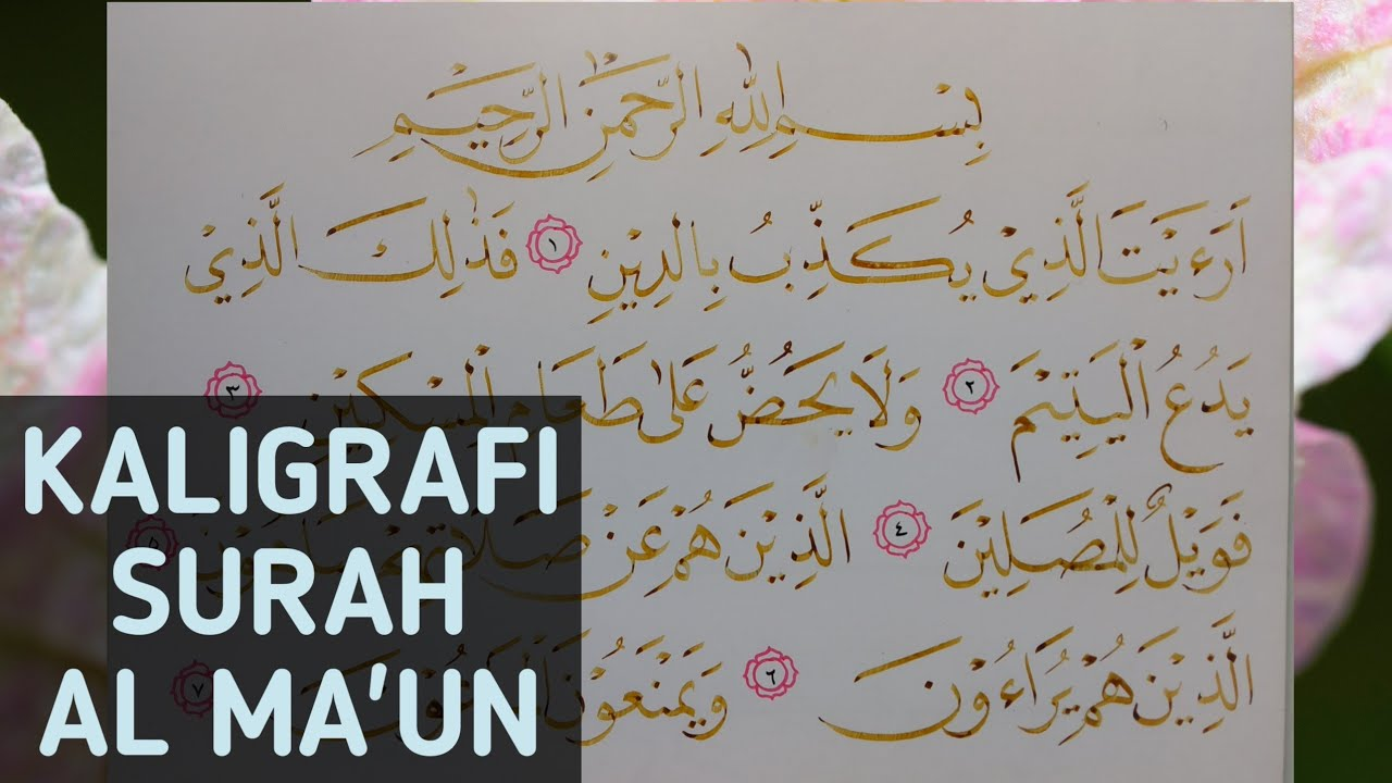 Kaligrafi Surah Al Ma Un Dengan Khat Naskhi Arabic Calligraphy Lesson Youtube
