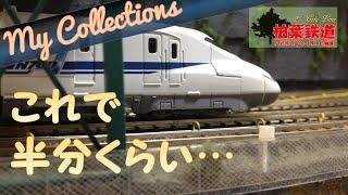 【鉄道模型:Nゲージ】我が家のBトレ一部だけ紹介します
