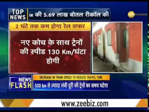 Indian Railways to cut travel time of trains travelling beyond 500 kms