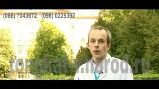 Доктор о Тонгкат Али -- tongkat-v.narod.ru