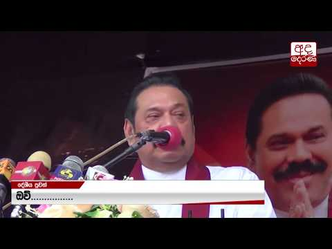 Ask MPs to object the constitution that divides the country - Mahinda