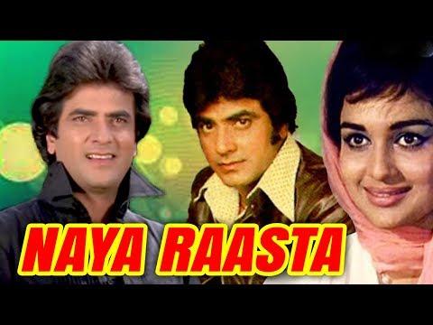 Naya Raasta (1970) Full Hindi Movie | Jeetendra, Asha Parekh, Balraj Sahni, Farida Jalal