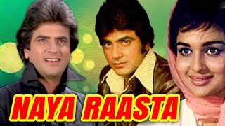 Naya Raasta (1970) Full Hindi Movie | Jeetendra, Asha Parekh, Balraj Sahni, Farida Jalal