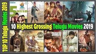 Top 10 Highest Grossing Telugu Movies 2019 | 2019 Highest Grossing Tollywood Movies | Final Updates.