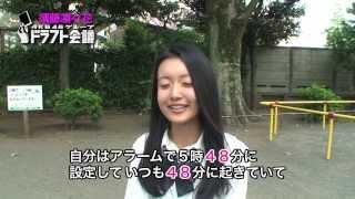 AKB48グループ ドラフト会議に進出する候補者たちのプロフィール映像です。 キャプテンからの指名でチーム入りするのはどの候補者か?! ご期待ください。 「AKB48 ...