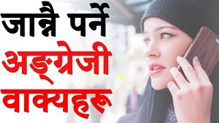 English Speaking with Nepali Meaning - 100 Daily Use Sentences