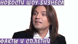 Дмитрий Маликов стремительно похудел и поделился секретом. Новости шоу-бизнеса.