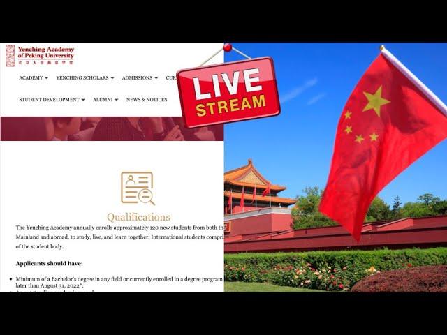 Yenching Academy at Peking University- Scholarships for international students in China