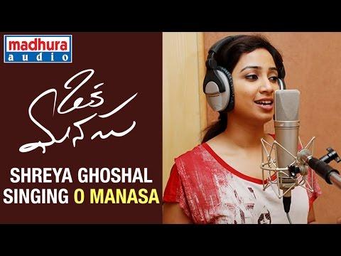 Shreya Ghoshal Singing O Manasa Song | Oka Manasu Movie | Naga Shaurya | Niharika Konidela