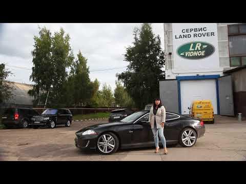 Отзыв 3 на автосервис Land Rover Видное