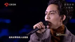 江苏卫视2017跨年演唱会 林宥嘉《成全》《全世界谁倾听你》《自然醒》