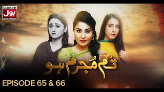 Tum Mujrim Ho Episode 65 & 66 BOL Entertainment Apr 11