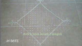 kambi kolam a daily mathematical activity , suzhi kolam / tippudu muggulu , 25 pulli dot rangoli