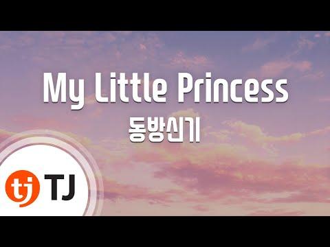 [TJ노래방] My Little Princess - 동방신기 / TJ Karaoke