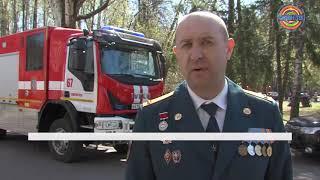 Пожарной охране 370 лет!