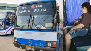БАНГКОК – ПАТТАЙЯ ✔ ОБЗОР New Siam III ✔ XQ hotel Pattaya