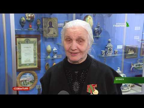 Как получить ветерана труда в брянской области