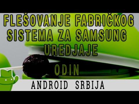 Kako flešovati fabrički sistem na Samsung-u  [Odin]