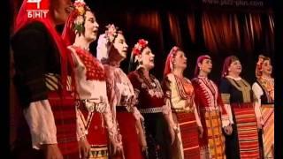 Antonio Zambujo & Bulgarian Voices Angelite - Chamatea