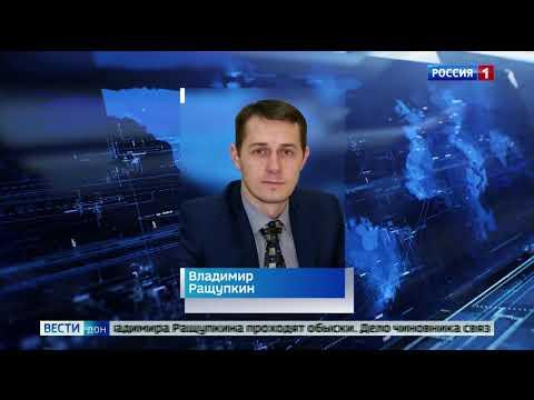 """""""Интерфакс-Юг"""": главу администрации Азова задержали по подозрению в превышении полномочий"""