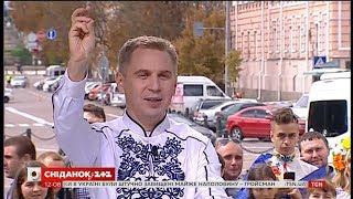 У середмісті Києва про діалектизми: святковий урок української мови від Олександра Авраменка