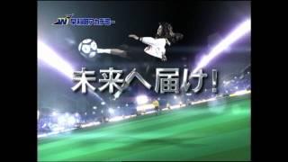 笠井海夏子 - CM 「早稲田アカデミー」 サッカー編 [720p fmt=22, NotHD]