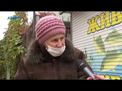ТРК Аверс: Новини На часі 23 10 2020 18:45