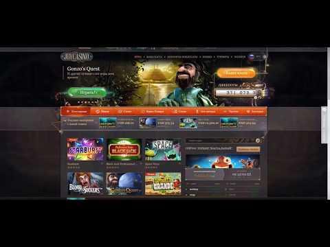 Видео Можно ли выиграть в интернет казино вулкан