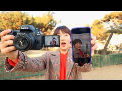 아이폰 X vs. DSLR 카메라 - 인물모드 사진 (스마트폰 주제에 감히) 비교! (iPhone X Portrait vs. 캐논 80D)