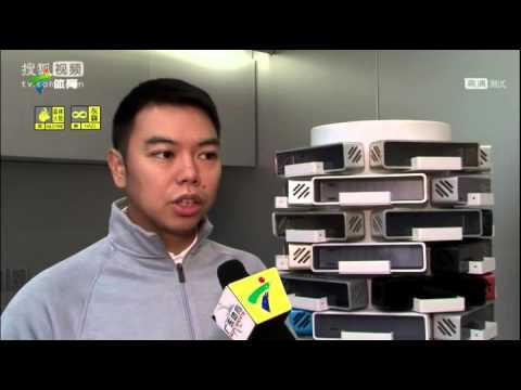 ALPOD -  Guangdong TV golf channel interview