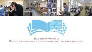 """Обзор журнала """"Современная библиотека"""""""