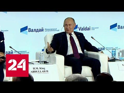 """""""Кто президент Франции?"""