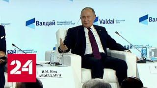 """Кто президент Франции? Я или Макрон?"" Путин шутливо ответил на вопрос - Россия 24"