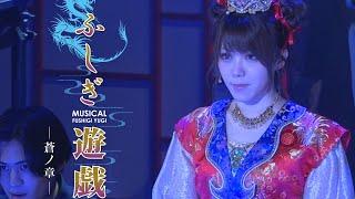 HP:http://www.39amipro.com/fushigi-ao/ DVD Store:http://www.39ami...