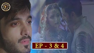Haiwan Episode 17 - 12th December 2018