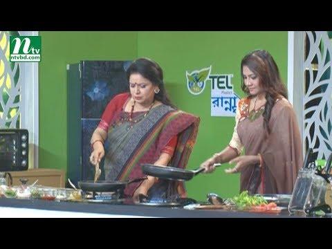 TEL Plastics Rannaghar | টেল প্লাস্টিকস রান্নাঘর | EP 72 | Food Programme