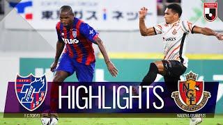 FC東京vs名古屋グランパス J1リーグ 第32節