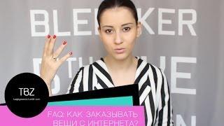видео Посредники Таобао в Алматы
