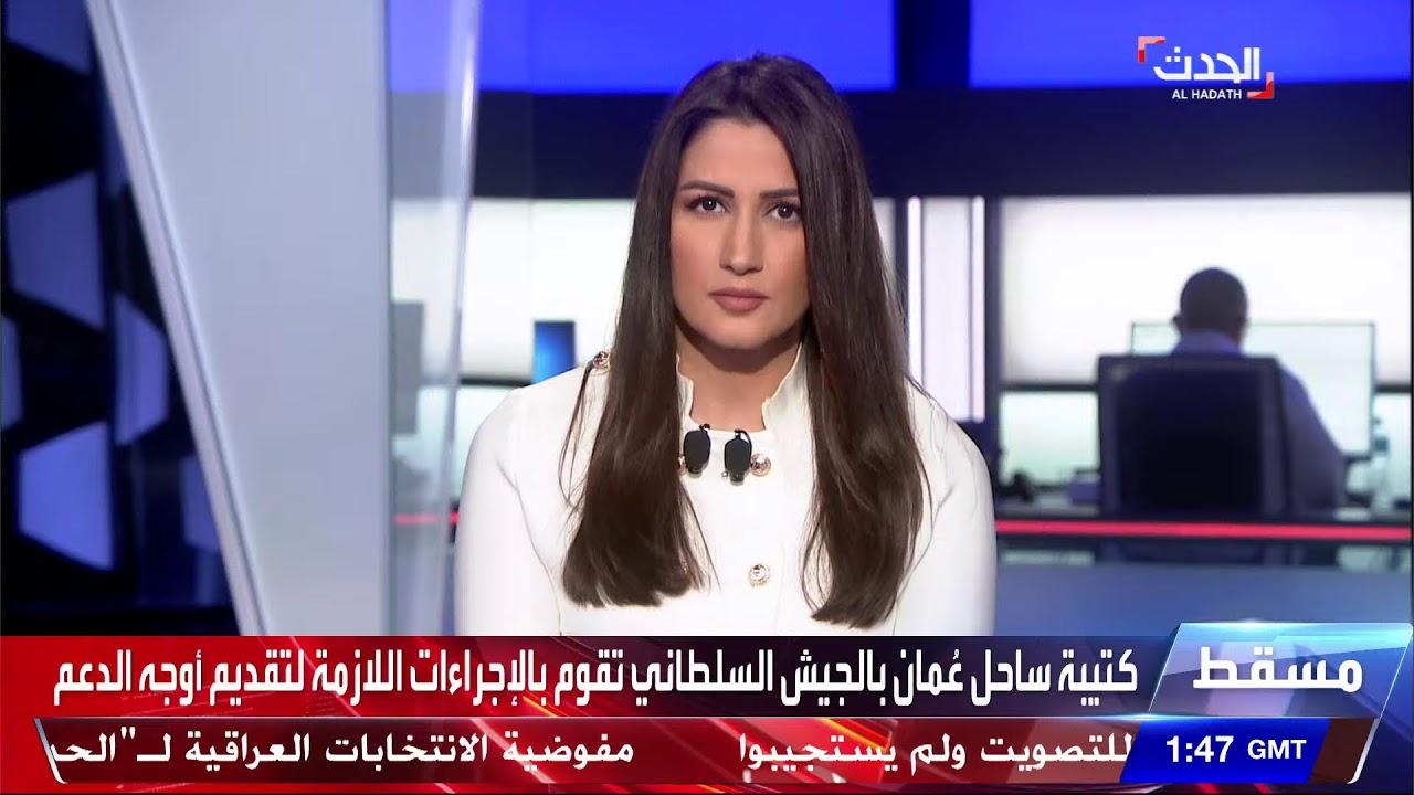 Download البث المباشر لقناة الحدث AlHadath Live Stream