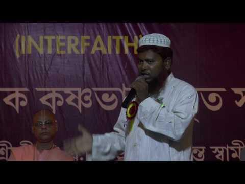 2017 Hindu - Muslim Conferance - Speaker # 7. Talks given In Bengali in Mayapur.