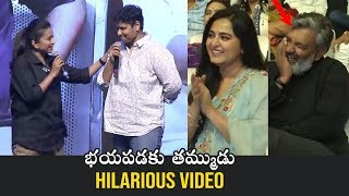 HILARIOUS FUN: Anchor Suma Making Fun With Director Nandini Reddy | HIT Movie Pre Release Event | DC