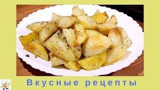 Печеная картошка||Как запечь картошку в духовке. Суперпростой рецепт!