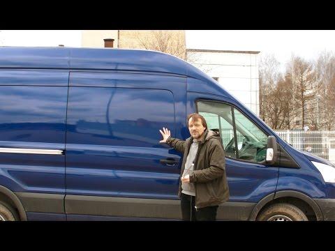 Большой тест фургона Ford Transit. Большой, Железный, Настоящий!