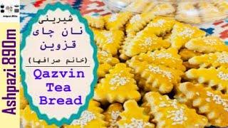 Shirini Nan chaee ghazvin - nan chaee ghazvin - نان چای قزوین - شیرینی نان چای قزوین