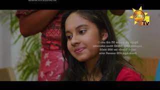 දන් දීමෙන් හැකි සේ | Dan Deemen Haki Se | Sihina Genena Kumariye Song Thumbnail